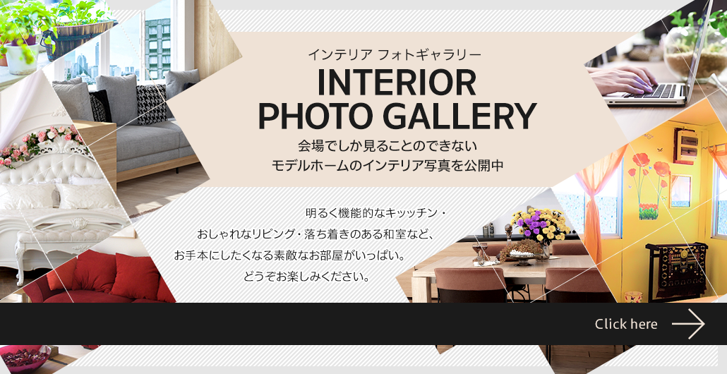 INTERIOR PHOTO GALLERY